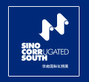 Lets Meet at Sino Corrugated South- 2018